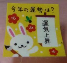 P1200051-AZUKI.jpg