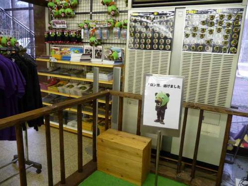 P1300730-AZUKI.jpg