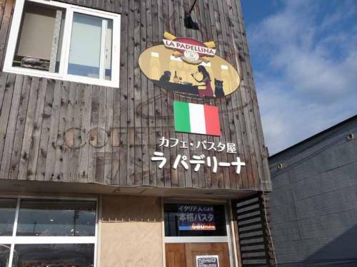 P1300953-AZUKI.jpg