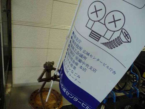 P1310362-AZUKI.jpg