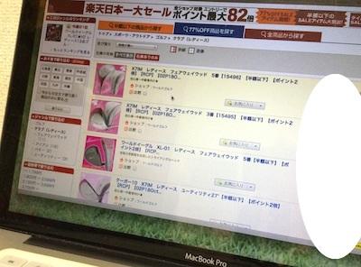 IMG_060920131105-2JPG.jpg