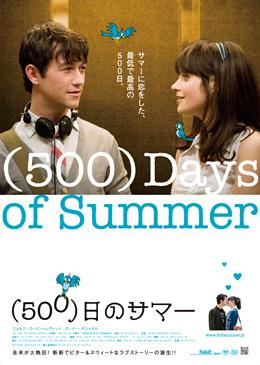 500days.jpg