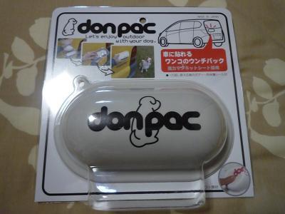 donpac.jpg
