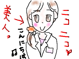 snap_bajiko_201410132136.jpg