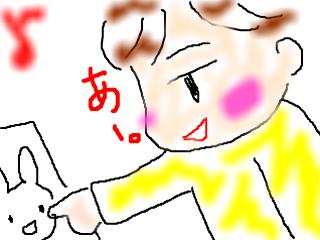 snap_bajiko_201410133516.jpg