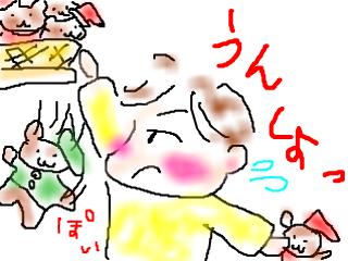 snap_bajiko_20141117406.jpg