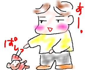snap_bajiko_20141118130.jpg