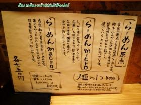 人類みな麺類02,01s