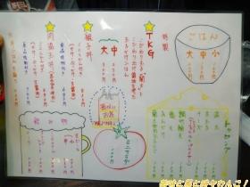 極楽うどんAh-麺01,02s