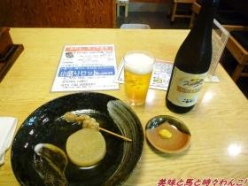 山田製麺所04,02s