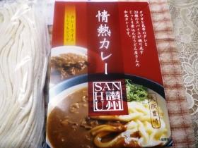 情熱うどん讃州楽天市場店01,03s