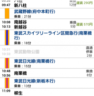 20130120-02.png