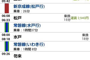 20130127-02.png