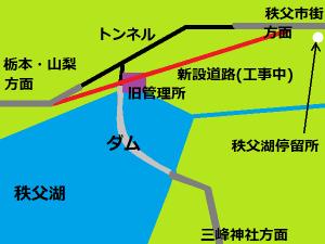 秩父湖イメージ