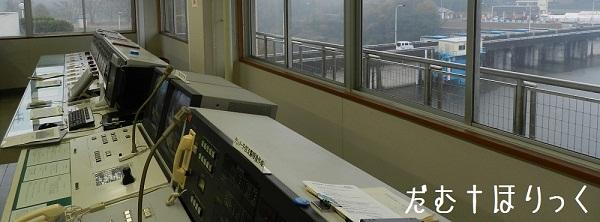 07亀山ダム