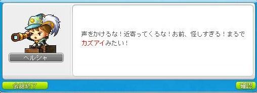 Maple111202_153919.jpg