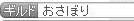 Maple111206_071434.jpg