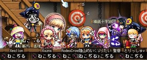 Maple130216_235414.jpg
