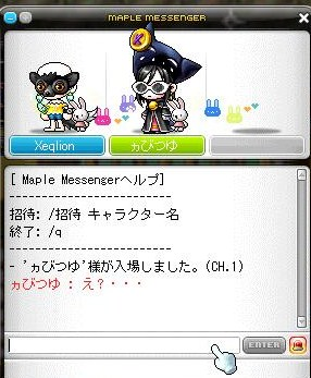 Maple130219_190102.jpg