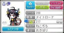 Maple130224_174520.jpg