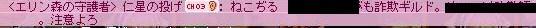 Maple130224_200938_20130227015106.jpg