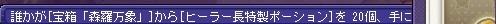 TWCI_2014_1_14_22_16_21.jpg