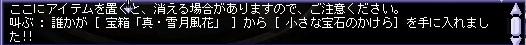 TWCI_2014_1_15_2_44_34.jpg