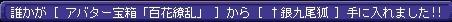 TWCI_2014_1_15_2_46_43.jpg