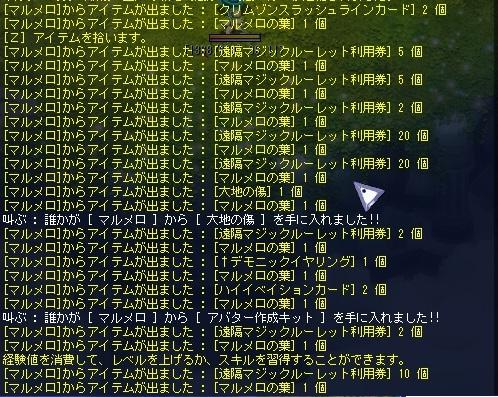 TWCI_2014_1_29_13_39_33.jpg