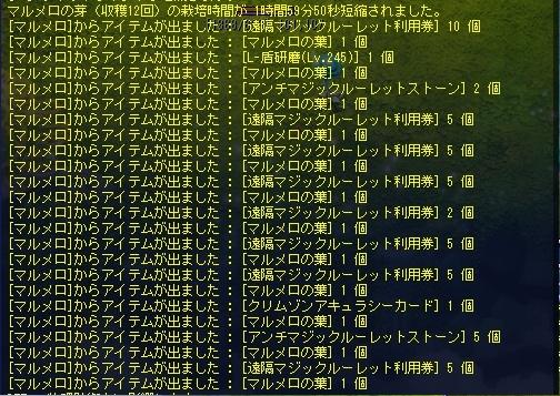 TWCI_2014_1_29_13_42_49.jpg