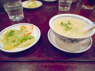 陳さんスープ