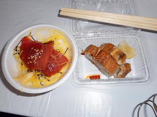 ふた川穴子棒寿司