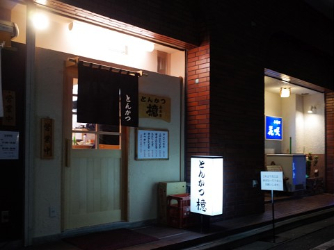 aokitokuro10.jpg