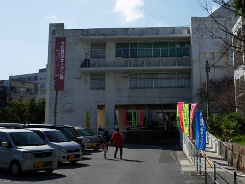 ichibanchi03.jpg