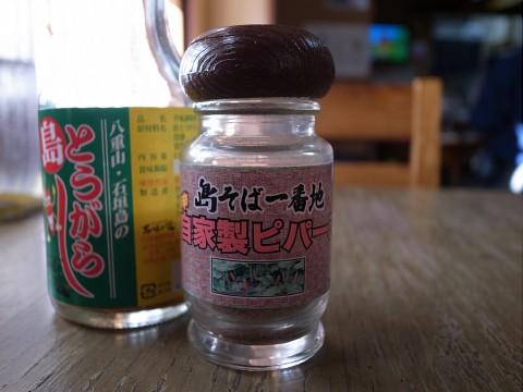 ichibanchi09.jpg