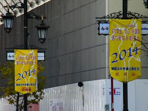 newyear201404.jpg