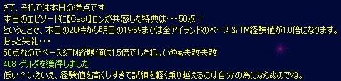 ss10061717.jpg