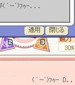 ss10071701.jpg