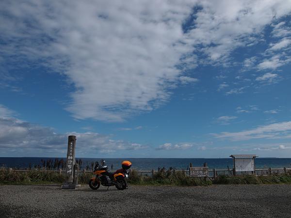納沙布岬とVersys