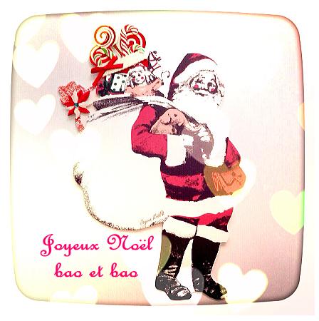 christmas20132.png