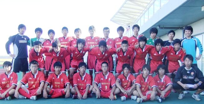 神奈川、大豆戸FC