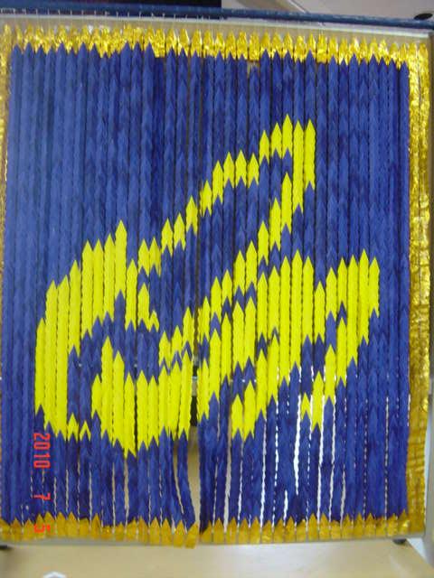 前橋育英高、保護者応援旗