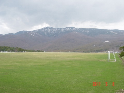 春の四阿山