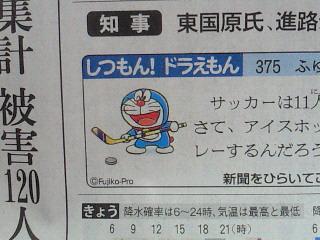 moblog_1828d8e1.jpg