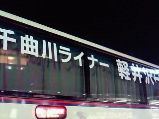 moblog_54bb10c7.jpg