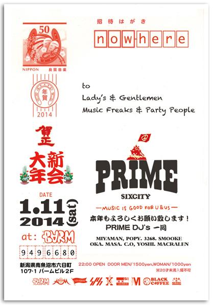 prime111inside.jpg
