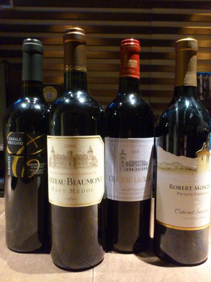 new_wine.jpg