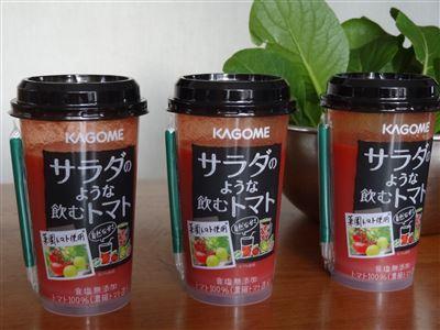 s-サラダのような飲むトマト3