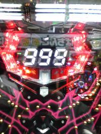 002_convert_20101109224958.jpg