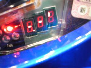 003_convert_20101123204851.jpg